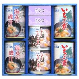 【ふるさと納税】V005 【プレミアムな贈り物】久慈物語プレミアム8缶セット