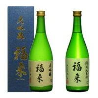 J021大吟醸・特別純米酒「福来」720ml×2本詰合せ