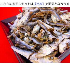 【ふるさと納税】C009 浜の母ちゃん手作り煮干し1.6kg!