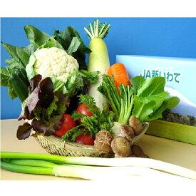 【ふるさと納税】A013 【安全・安心・産直直送!】季節の野菜詰め合わせ(おまかせセット)