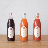 【ふるさと納税】旬素材ジュースセット(大瓶)