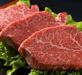 【ふるさと納税】≪緊急支援品≫格之進 牛肉 黒毛和牛 熟成肉 ステーキ おもてなし3種 400g 牛醤1本 セット