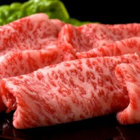 【ふるさと納税】格之進 牛肉 黒毛和牛 熟成肉 すき焼き ロース400g 牛醤1本 セット