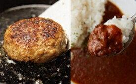 【ふるさと納税】格之進 門崎熟成肉牛醤+門崎熟成肉カレー+ヤケテルハンバーグ