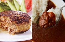 【ふるさと納税】格之進 門崎熟成肉牛醤+門崎熟成肉カレー+白格ハンバーグ
