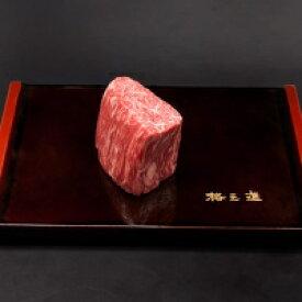 【ふるさと納税】格之進 門崎熟成肉 ヒレ塊焼 2.4kg以上