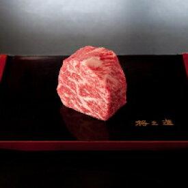 【ふるさと納税】格之進 門崎熟成肉 サーロイン塊焼 3.6kg以上 門崎熟成肉牛醤 1本