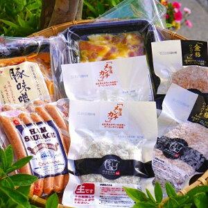 【ふるさと納税】一関ミート × 格之進 /お肉贅沢セット【要冷蔵】 肉 西京漬け ウインナー ハンバーグ メンチカツ 豚肉
