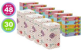 【ふるさと納税】トイレットペーパー ダブル48個&BOXティッシュ30箱 2種セット