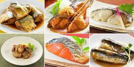 【ふるさと納税】三陸おのや 煮魚6種セット 【 岩手県 釜石市 】