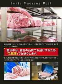 【ふるさと納税】【緊急支援品】前沢牛モモスライス(250g)(冷蔵発送・期間限定)[U075]