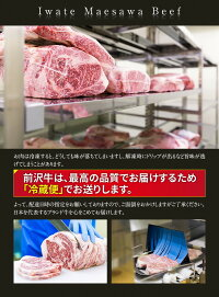 【ふるさと納税】【緊急支援品】前沢牛サーロインステーキ(200g)(冷蔵発送・期間限定)[U076]