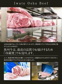 【ふるさと納税】【緊急支援品】奥州牛モモスライス(250g)(冷蔵発送・期間限定)[U077]