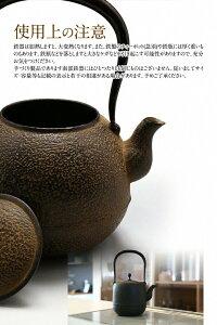【ふるさと納税】南部鉄器天火ホットサンドメーカー[Z020]