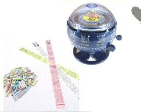 【ふるさと納税】ルーレット式おみくじ器 チャグ馬バージョン(青) 詰め替え用おみくじ(50個入×3)