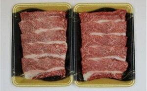 【ふるさと納税】漢方和牛 すき焼き・しゃぶしゃぶ用カタバラ(ブリスケ)200g×2パック