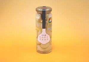【ふるさと納税】にんにくピクルス120g1瓶