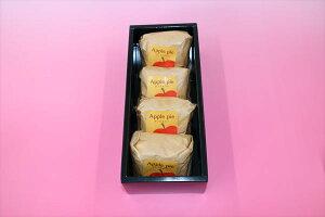 【ふるさと納税】【岩手県産】紅玉のアップルパイ(4個入)