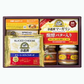 【ふるさと納税】H-009 小岩井乳製品モーニングセット 岩手県 雫石町 バター チーズ ジャム