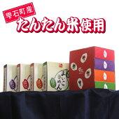 A-005たんたん米使用「しずくいしまいこめん」8食セット【米粉麺】