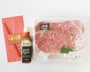 【ふるさと納税】No.076 いわて牛サーロインステーキ3枚入り(約200g×3枚)ソース付セット