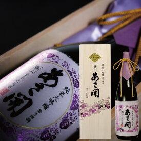 【ふるさと納税】レセプション酒 純米大吟醸磨き四割極上1800ml