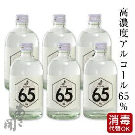 【ふるさと納税】あさ開高濃度アルコール65%500ml×6本
