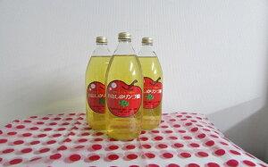 【ふるさと納税】金ケ崎町産りんごジュース3本セット