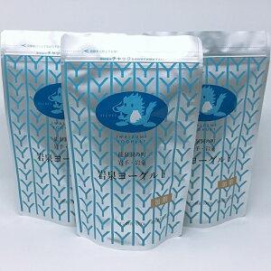 【ふるさと納税】岩泉ヨーグルト3袋セット(加糖1kg×3袋)