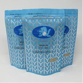 【ふるさと納税】岩泉ヨーグルト3袋セット(プレーン1kg×3袋)