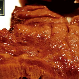 【ふるさと納税】杜の都仙台名物!肉厚牛タン 約200g 【牛タン・タン・肉・たん・お肉】