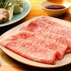【ふるさと納税】仙台牛肩ロースA5ランク 250g 【お肉・牛肉・ロース】