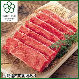 【ふるさと納税】仙台牛もも 200g・みちのくもち豚ロース 300g しゃぶしゃぶセット 【お肉・牛肉・モモ/・/しゃぶしゃぶ】