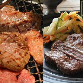 【ふるさと納税】杜の都仙台名物 肉厚牛たん食べ比べセット200g×2種 【牛タン・タン・肉・牛たん塩味・牛たん味噌味】