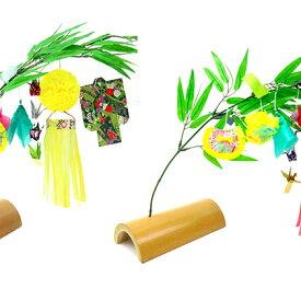 【ふるさと納税】仙台七夕ミニ飾り(完成品竹台付き) 【玩具・おもちゃ・雑貨・七夕】