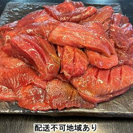 【ふるさと納税】厚切り牛たんセット【塩・味噌】370g×3p 【牛タン】