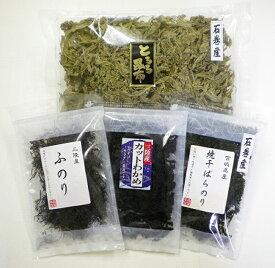 【ふるさと納税】三陸海の恵みセット1