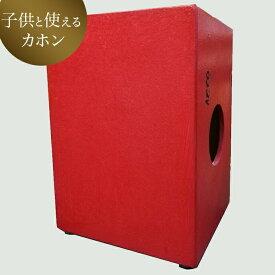 【ふるさと納税】 ARCO from 石巻!コンパクトカホンHD36