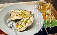 【ふるさと納税】かきチーズグラタン(冷凍)3個入×7パック