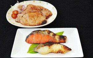 【ふるさと納税】仙台漬魚豚ロース味噌漬ギフト6P 【04203-0048】