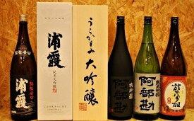 【ふるさと納税】浦霞・阿部勘一升瓶6本セット 【04203-0198】
