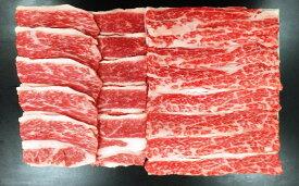 【ふるさと納税】蔵王牛カルビセット(スライス、焼肉) 計630g 【お肉・牛肉・バラ(カルビ)】