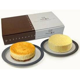 【ふるさと納税】【フロム蔵王】NYチーズケーキ&ドゥーブルフロマージュ 【お菓子・チーズケーキ】
