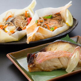 【ふるさと納税】レンジで簡単! 閖上 海鮮西京漬け & 包み焼き セット