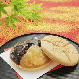 【ふるさと納税】銘菓「三色最中」 小豆・白・抹茶餡24個入