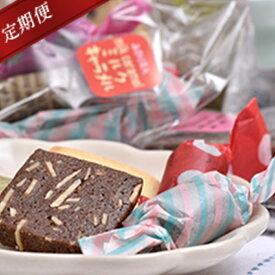 【ふるさと納税】手作り「クッキー」と「キャラメル」の詰合せ(クッキー10袋+ミルクキャラメル3袋)x2回お届け!