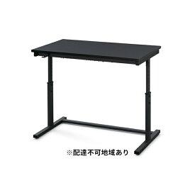 【ふるさと納税】昇降デスク 幅100cm UDD-1000(ブラック) 【インテリア】