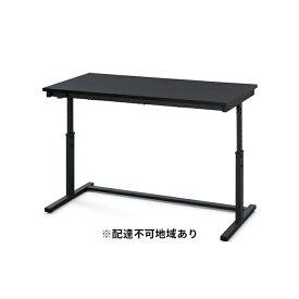 【ふるさと納税】昇降デスク 幅120cm UDD-1200(ブラック) 【インテリア】