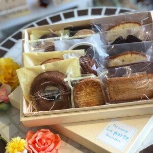 【ふるさと納税】ラ・ポルトのおすすめ詰合せ 【お菓子・焼菓子・フィナンシェ・マドレーヌ・チョコレート】