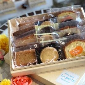 【ふるさと納税】フィナンシェとパウンドケーキとサブレの詰合せ 【お菓子・焼菓子・フィナンシェ・チョコレート】
